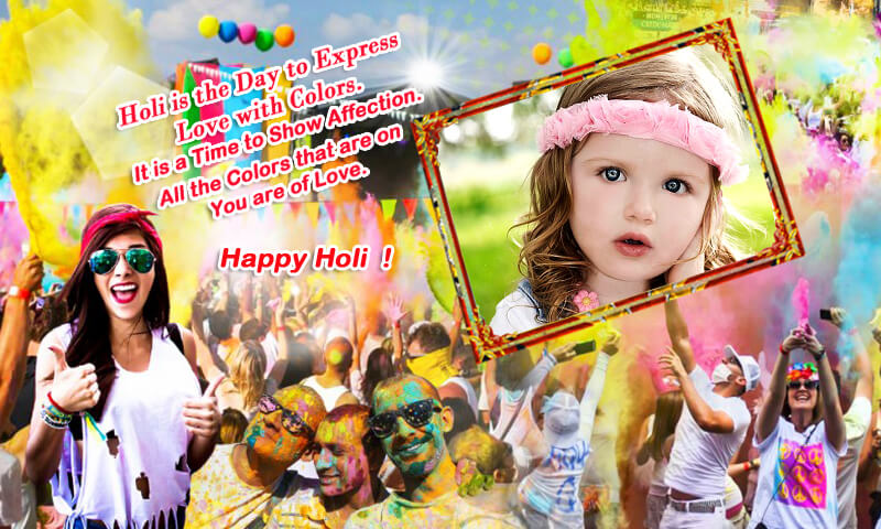 Happy Holi Frames New