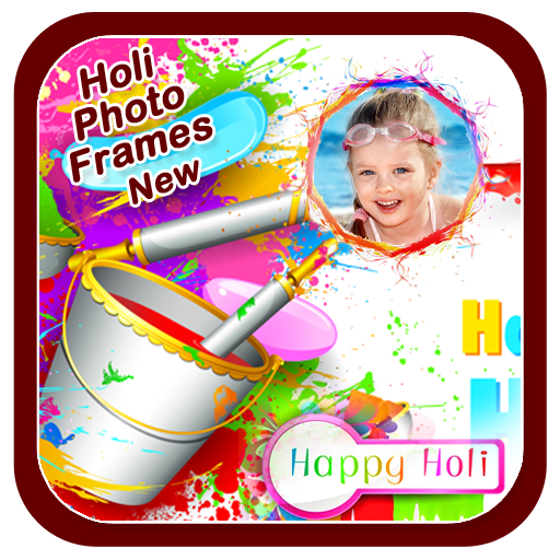 Holi Photo Frame New