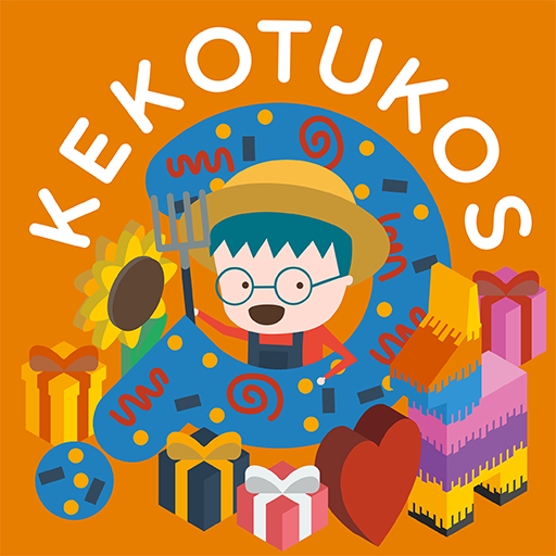 Kekotukos: Surprise