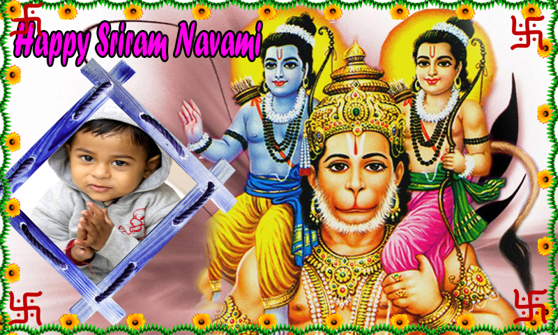 Sriram Navami Photo Frames New