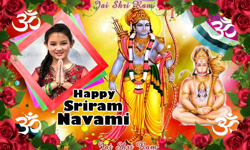 Sriram Navami Photo Frames New