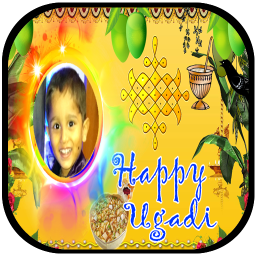 Ugadi Photo Frames New