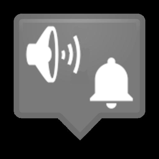 Volume Control Notification