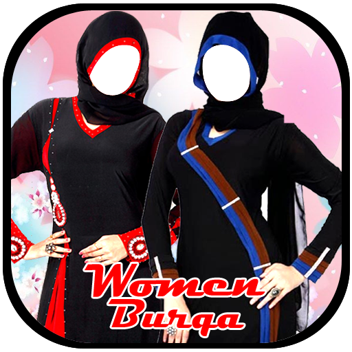 Women Burqa Suit New