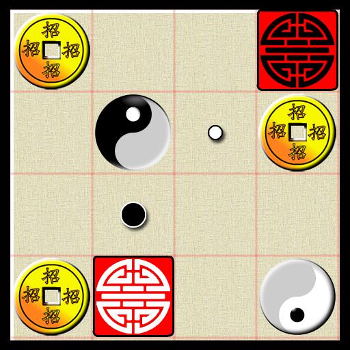 Yin Yang (chinese puzzle)