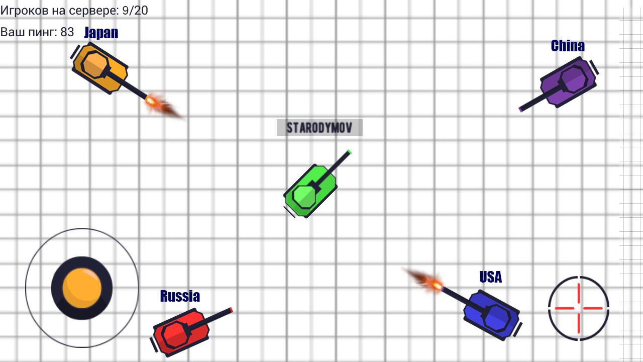 Tanks 2D online