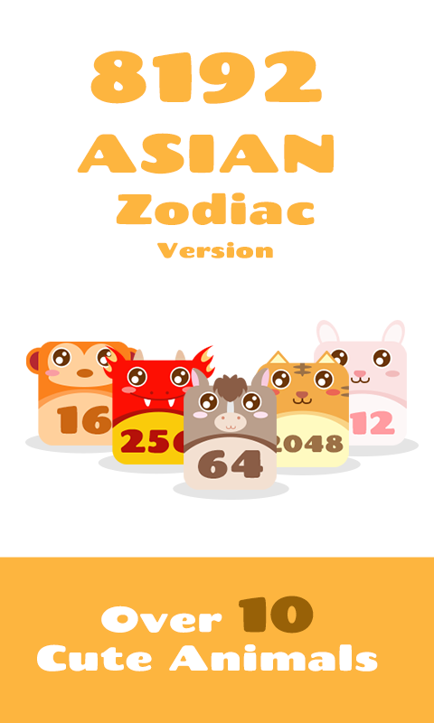 2048 Animals Cat + Cat = Dog