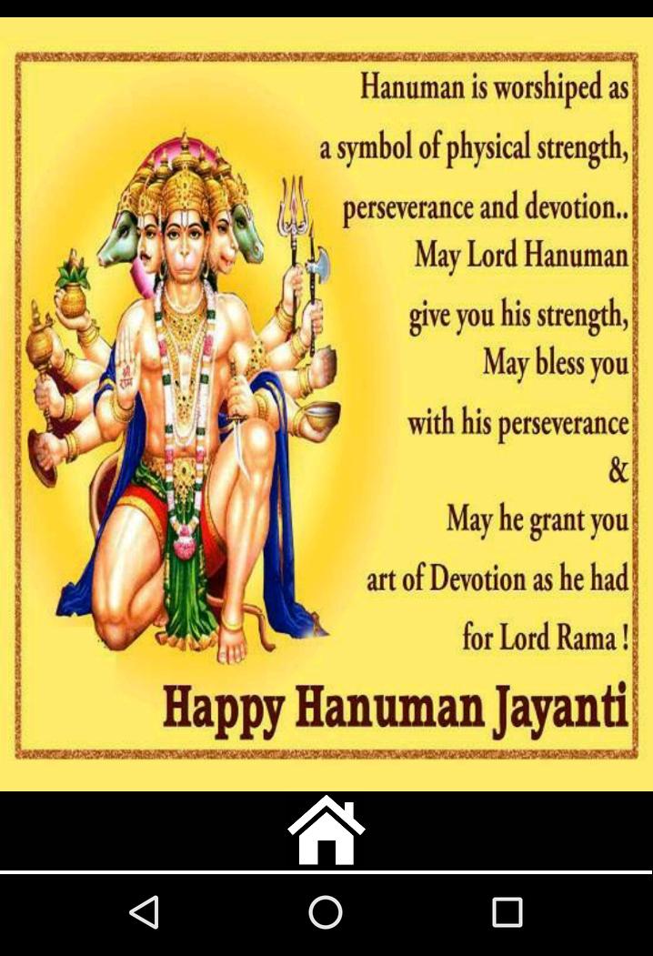 Hanuman Jayanti Card & Chalisa