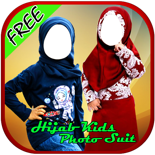 Hijab Kids Photo Suit Latest