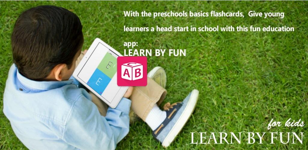 Learn By Fun - Education App