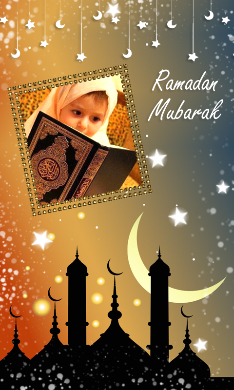 Ramadan kareem photo frame online