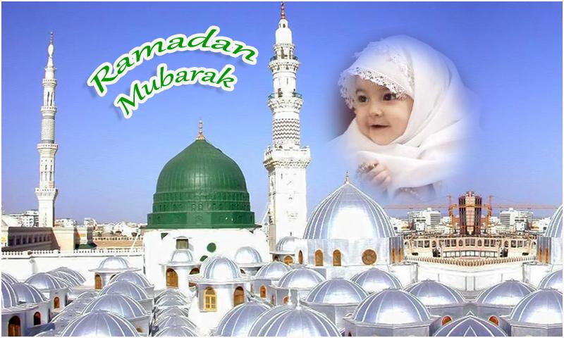 Ramadan Photo Frames HD
