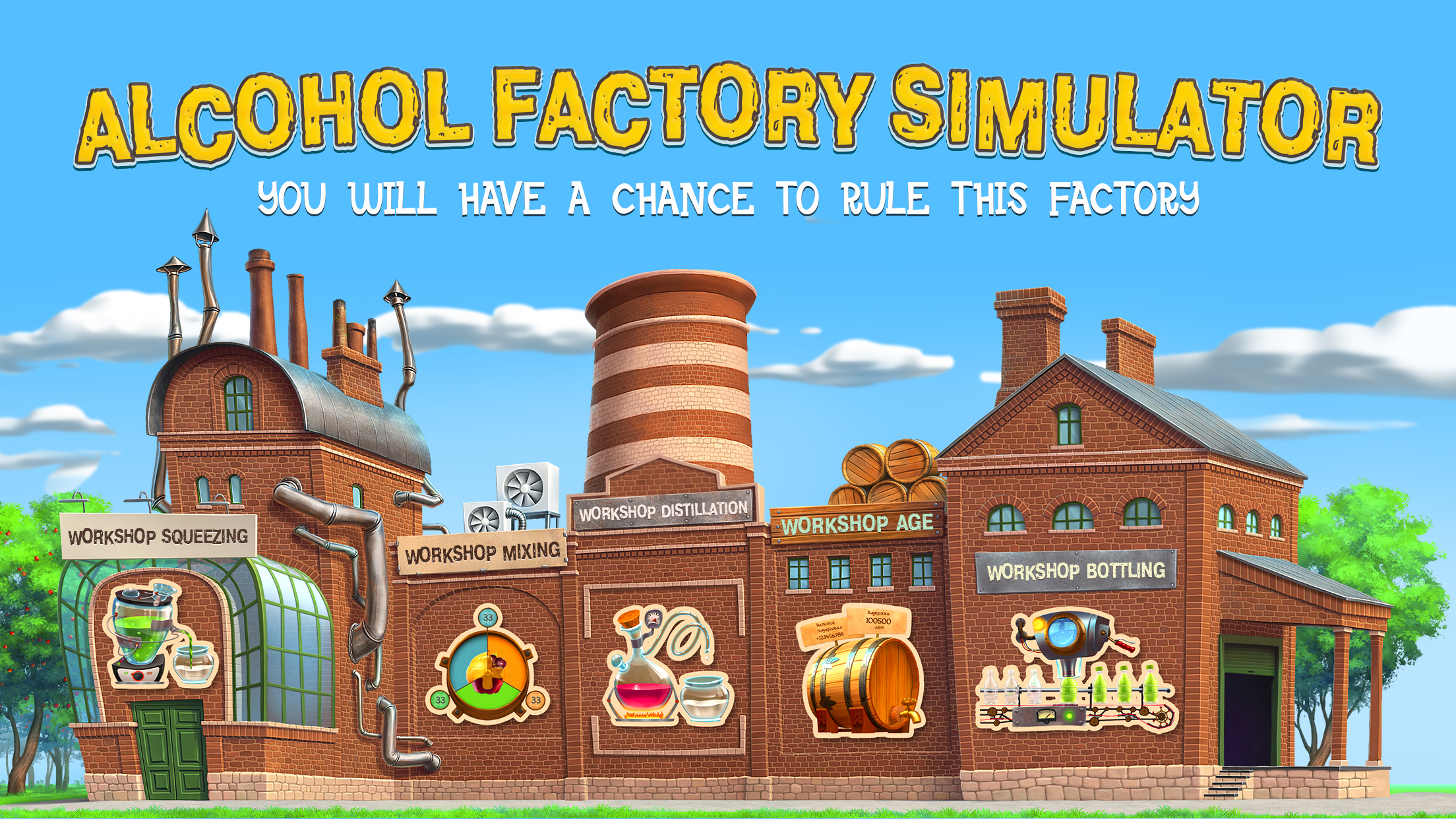 Alcohol Factory Simulator