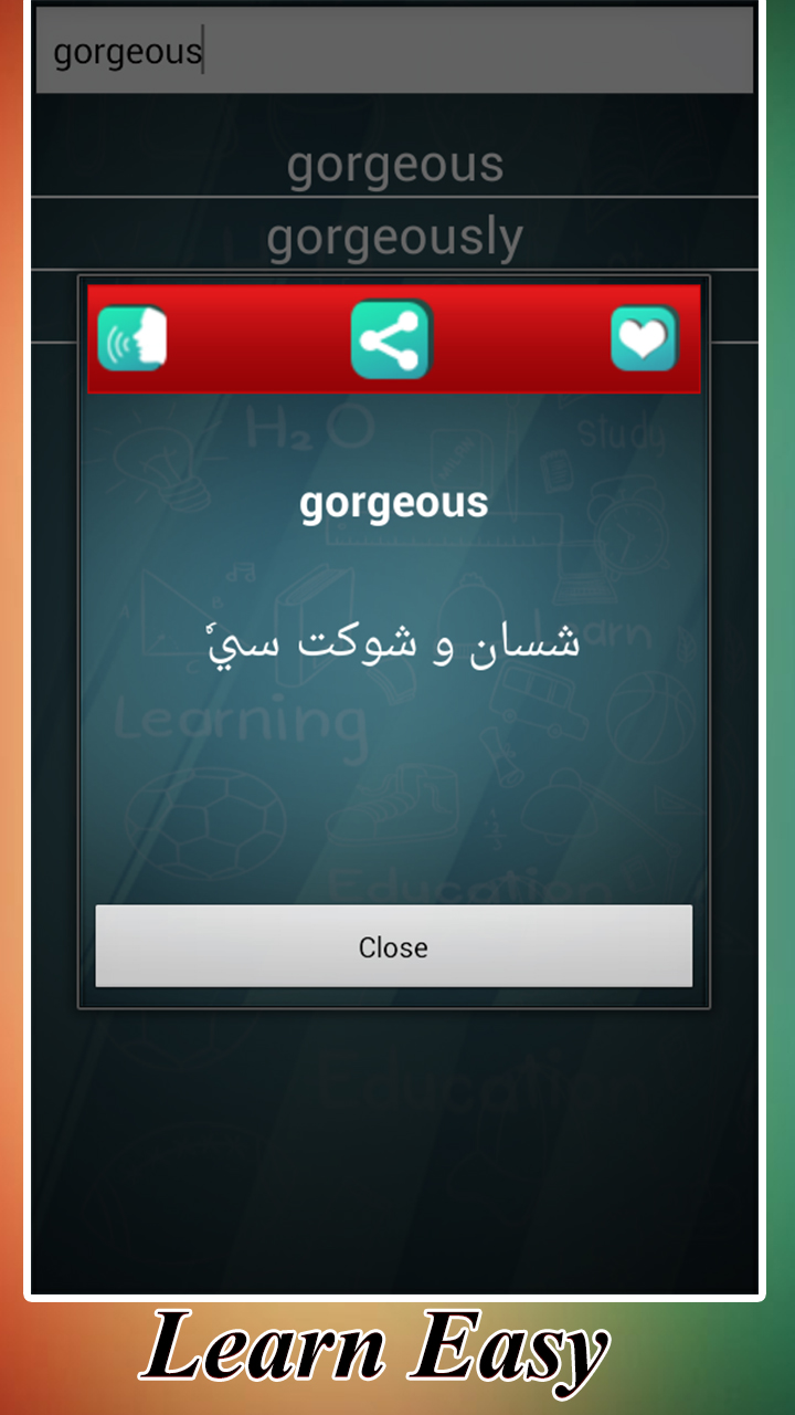 Free English To Urdu Dictionary