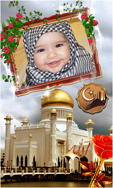 Ramadan 2016 Mubarak Frames