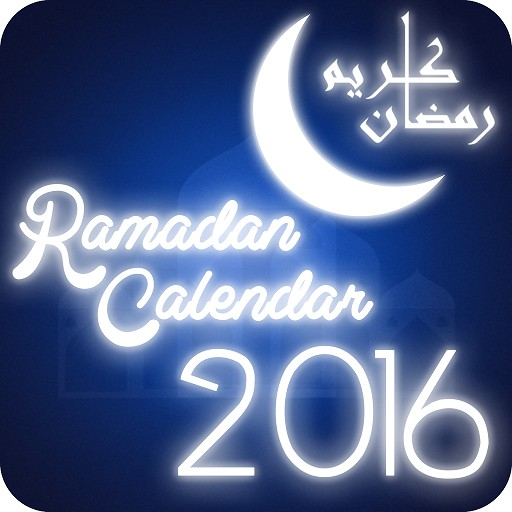 Ramadan Calendar 2016 Timings