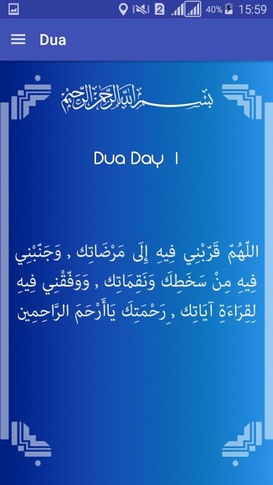 Ramadan Calendar 2016 Timings