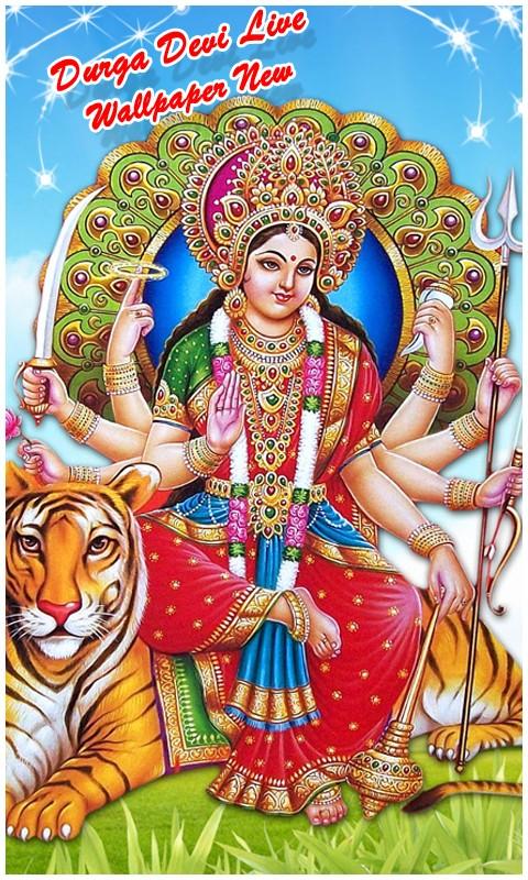 Durga Devi Live Wallpaper New