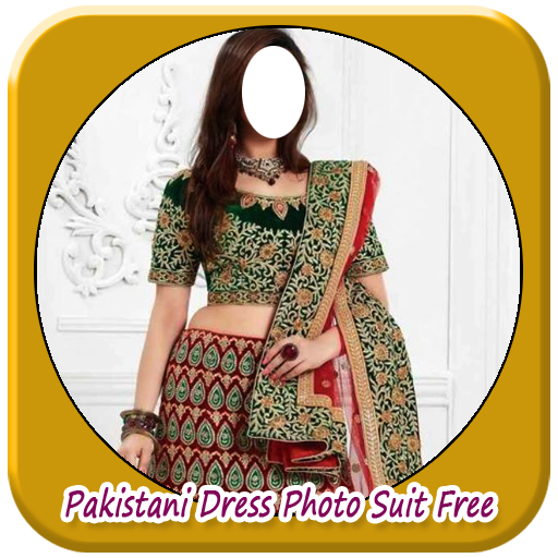 Pakistani Dress Photo SuitFree