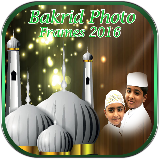 Bakrid Photo Frames 2016