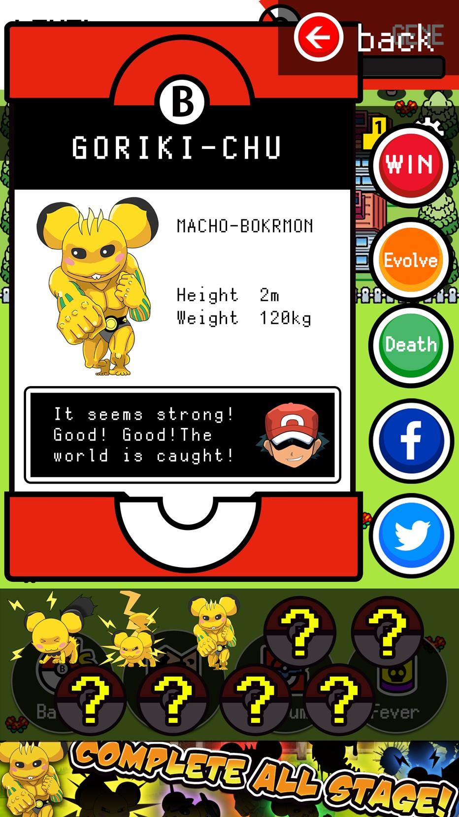 Bokemon World - GO for your journey