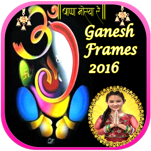 Ganesh Frames 2016