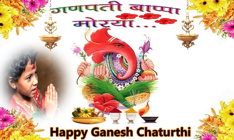 Ganesh Photo Frames 2016