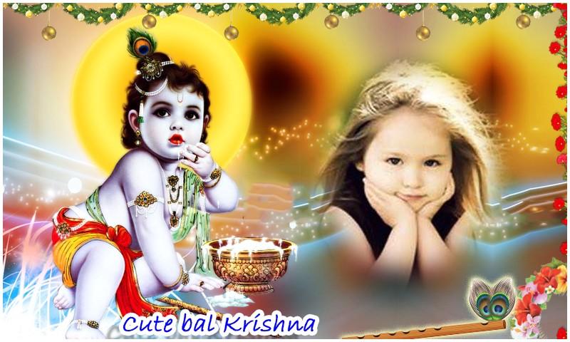 God Bala Krishna Photo Frames