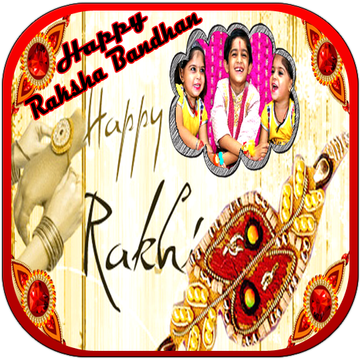 Raksha Bandhan Photo Frames New