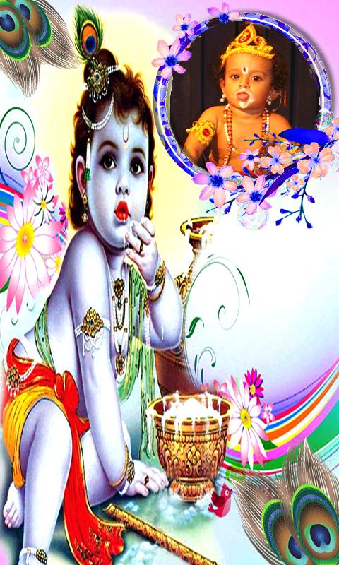 Krishna Janmashtami Frames HD