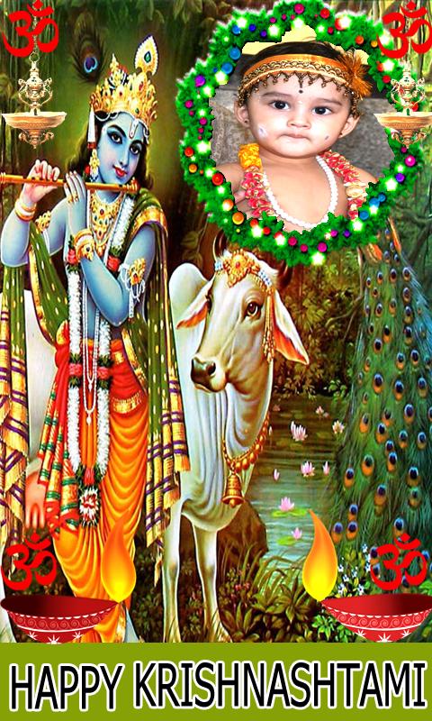 Krishna Janmashtami Frames New