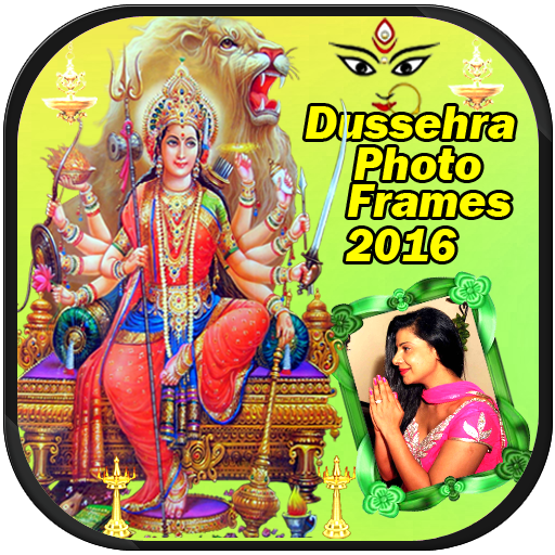 Dussehra Photo Frames 2016