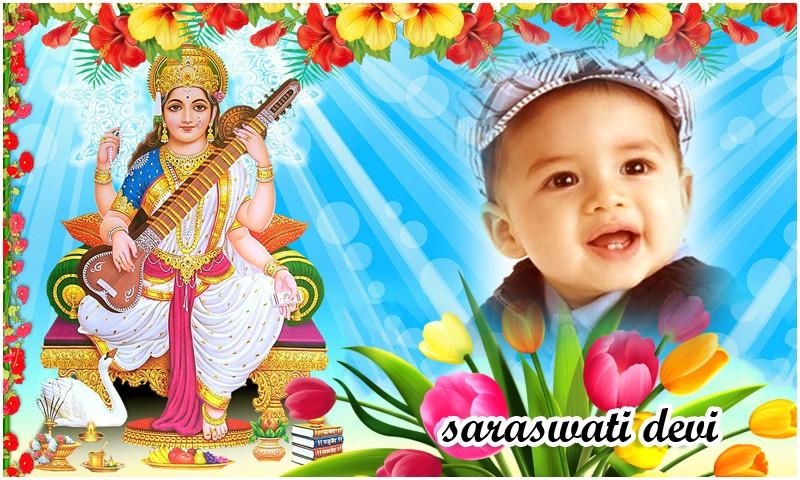 God Lakshmi Devi Photo Frames