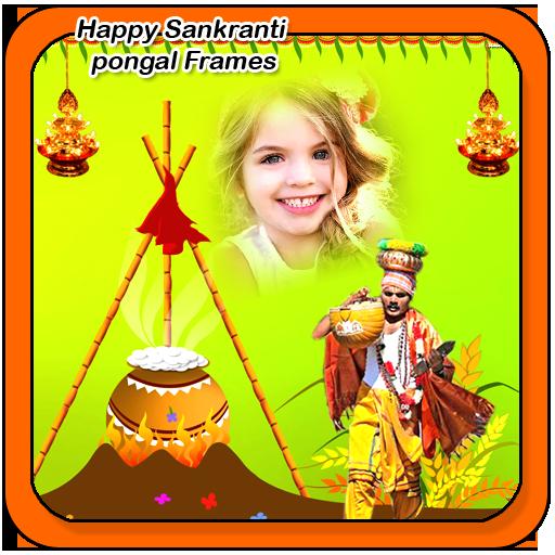 Happy Sankranti pongal Frames