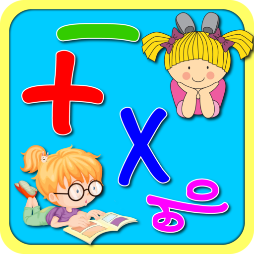 Kids Game Free 2016 Math Edu.