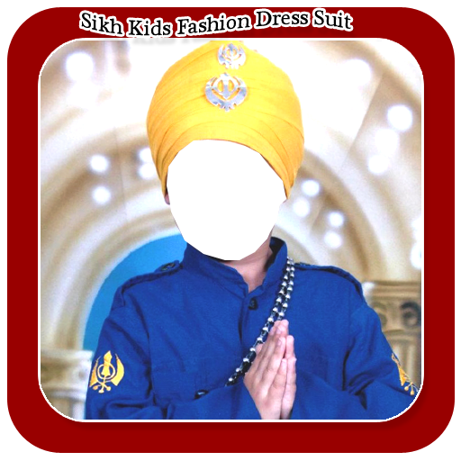 Sikh Kids Fashion Dress Suit