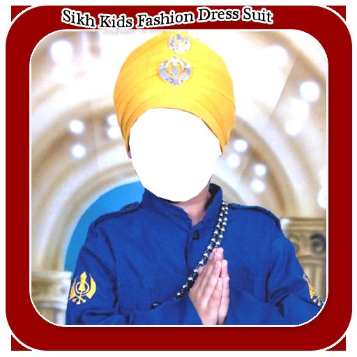 Sikh Kids Fashion Dress Suit