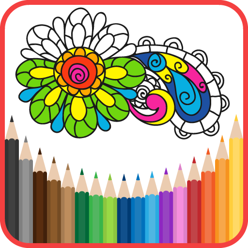 Coloring Book for Adults HOLI