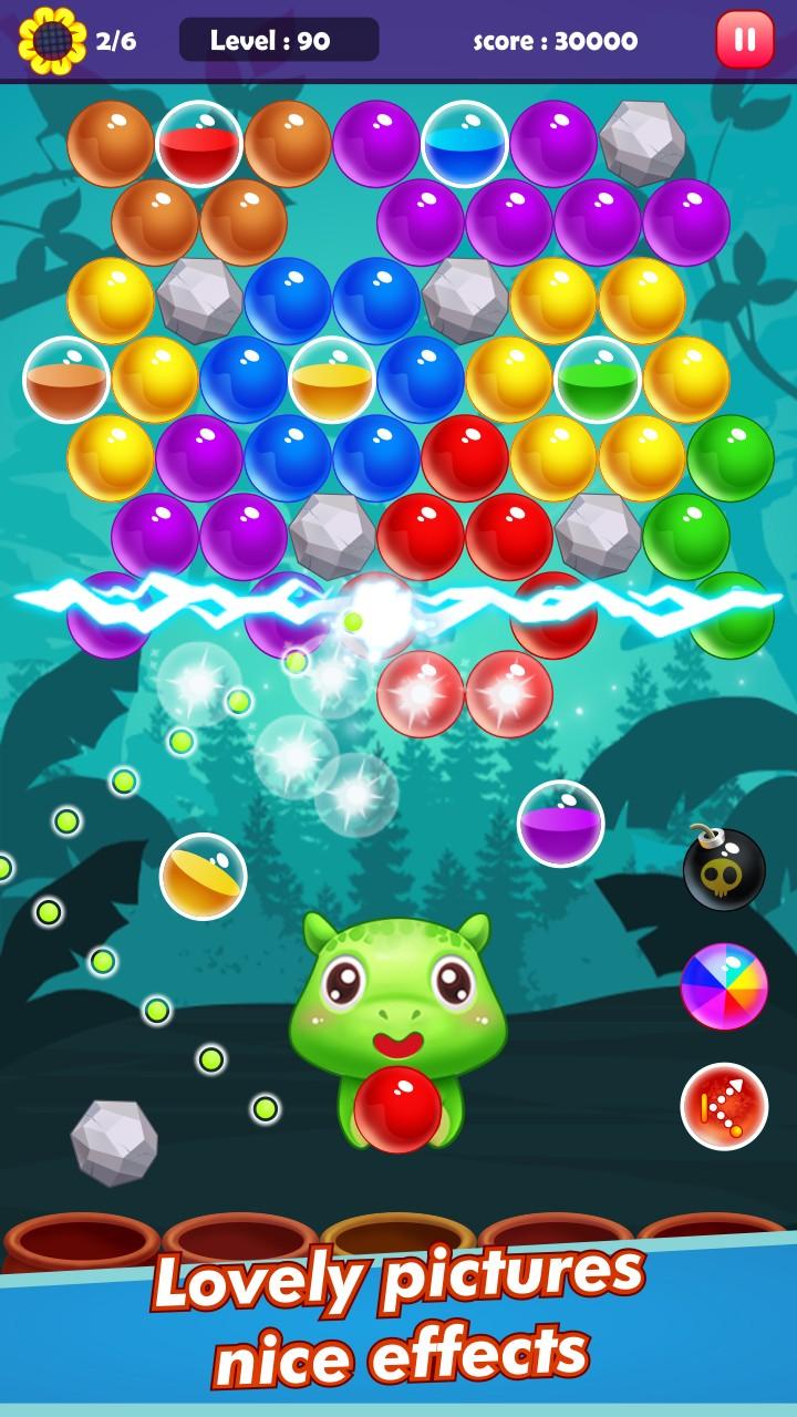 Bubble Puppy: Puzzle Adventure