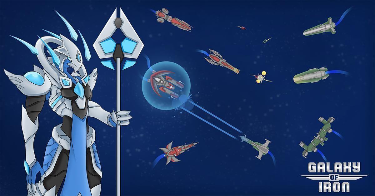 Galaxy of Iron
