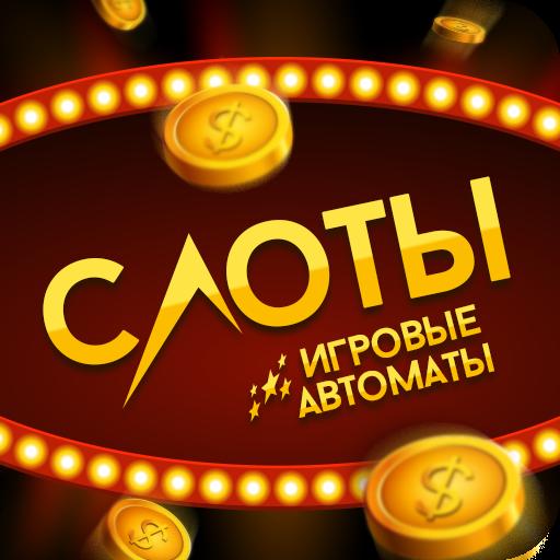 Online Slots: Slots