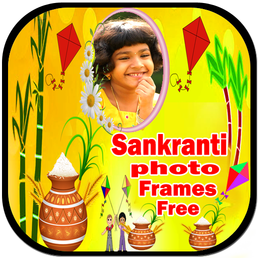 Sankranti Photo Frames Free