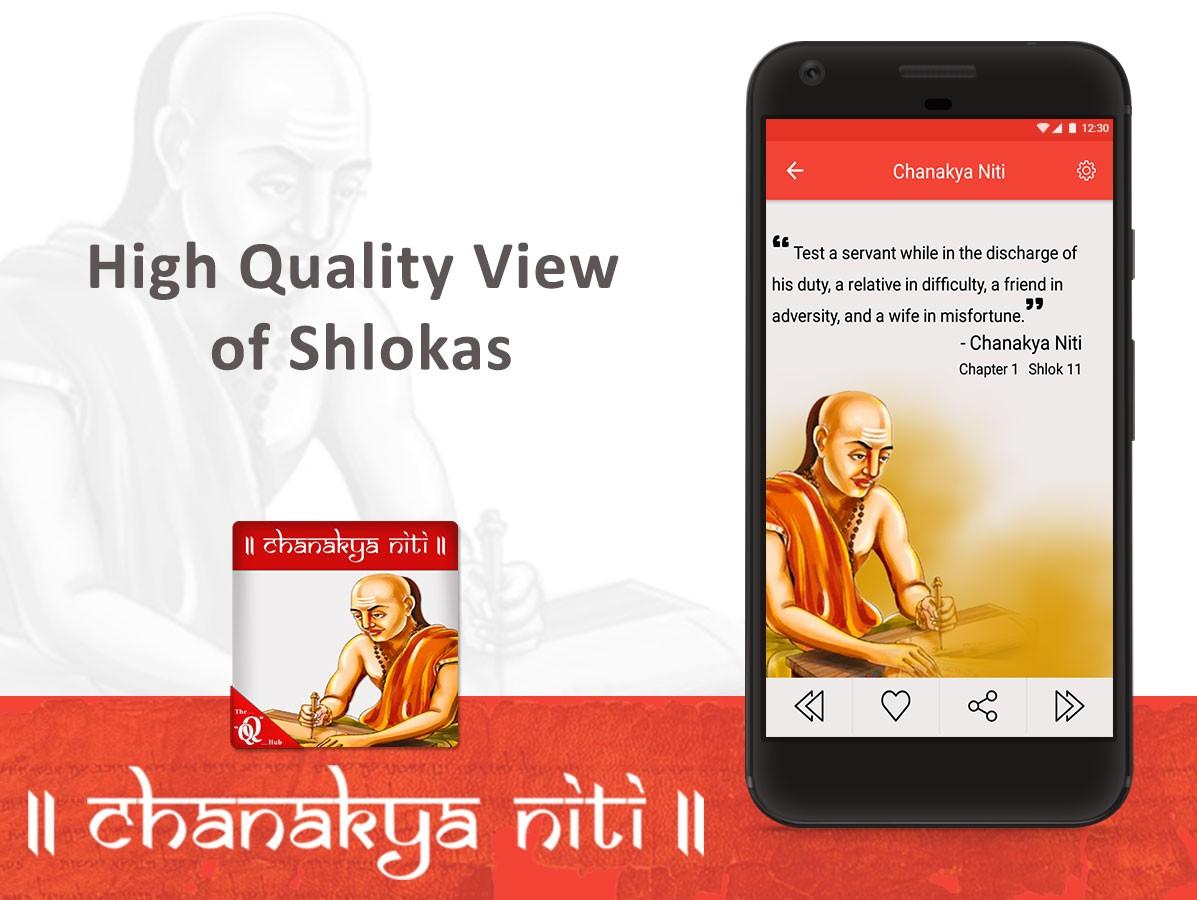 Chanakya Niti Quotes For Life