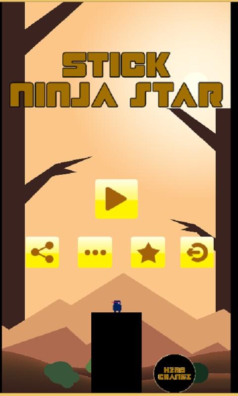 Stick NinjaStar