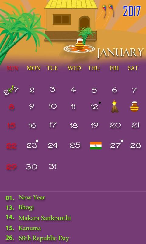 Telugu 2017 Calendar