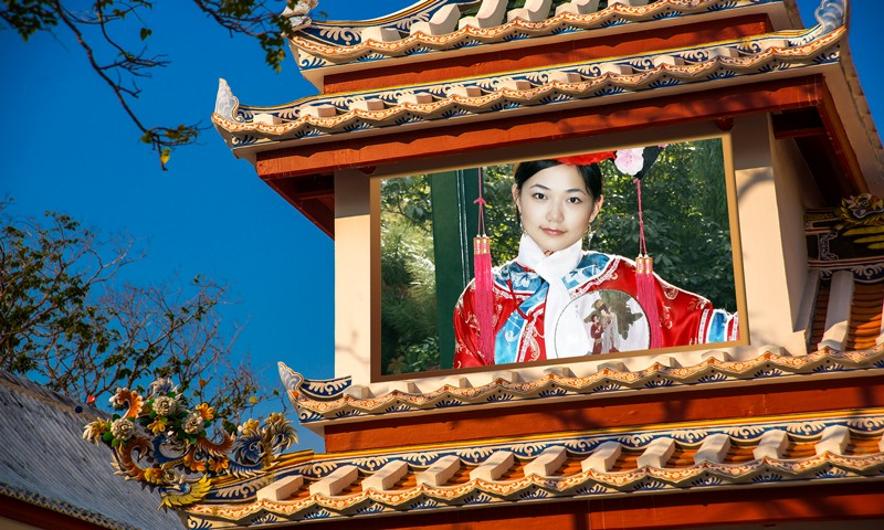 Chinese Photo Frames