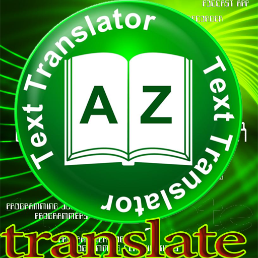 translation word new 2017 PRO