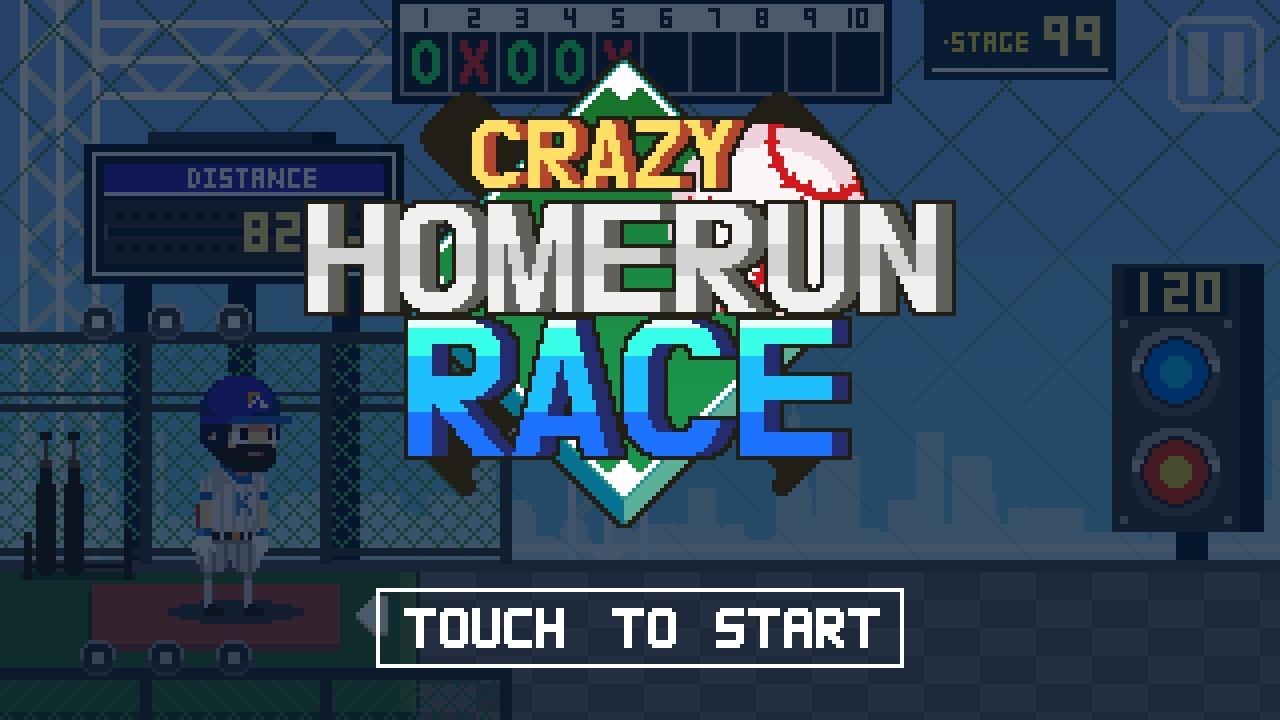 Crazy Homerun Race