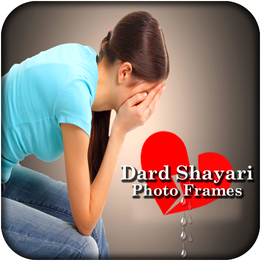 Dard Shayari Photo Frames