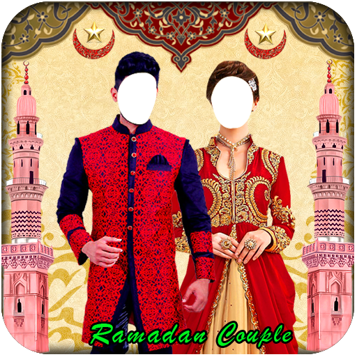 Ramadan Couple Photo Suit New